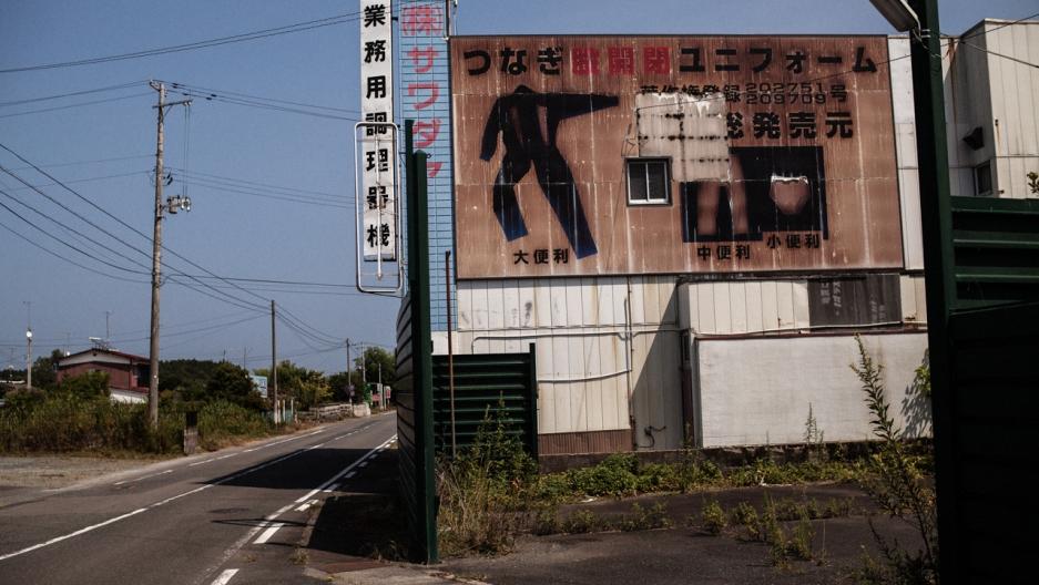 Deserted street in Odaka, Japan.