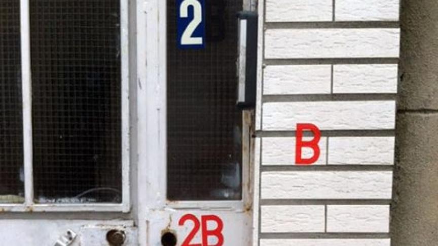 2B or not 2B? Definitely 2B.