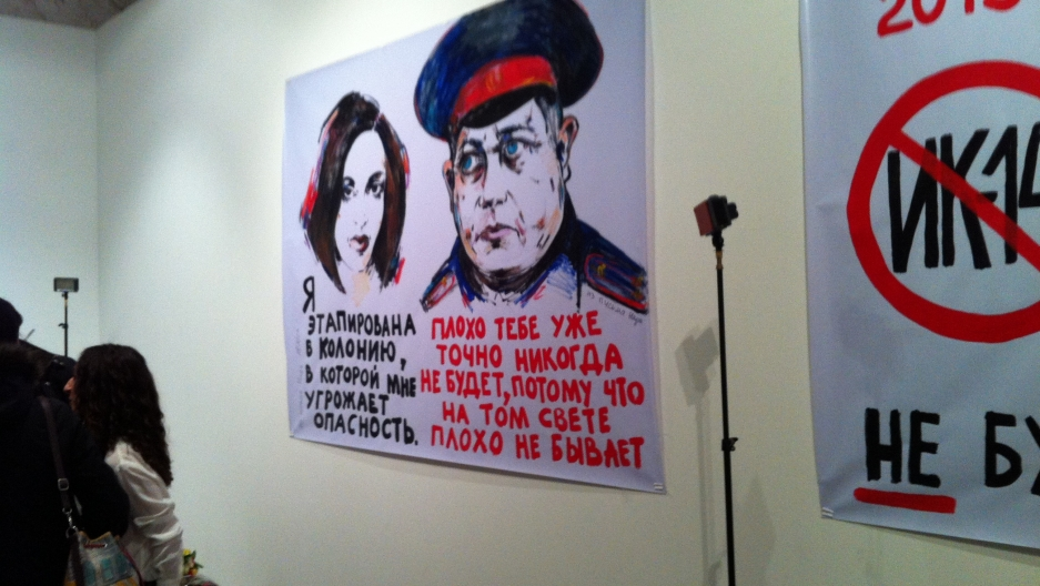 Artist Lusine Djanlan imagines a dialogue between Pussy Riot's Nadia Tolokonnikova and her warden in Mordovia.