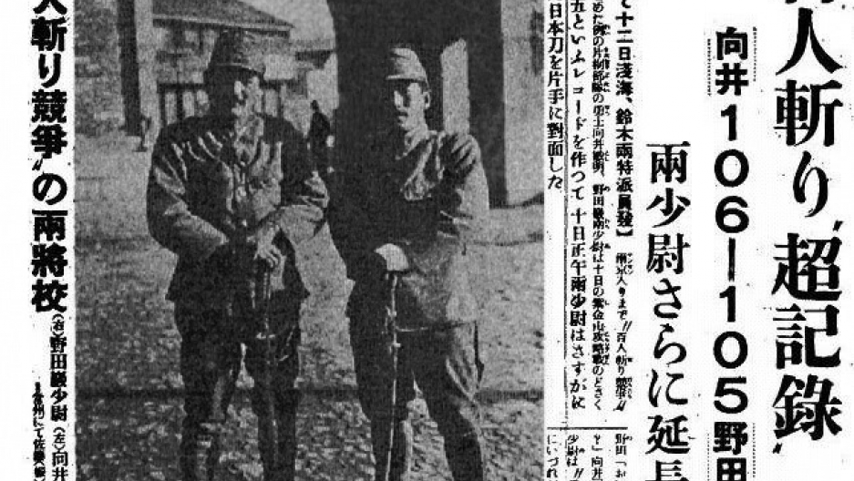 """A report in the Tokyo Daily News from December 13th, 1937, over a contest between two Japanese officers to see who could kill (with a sword) 100 people first. The headline reads: """"Incredible Record -- Both 2nd Lieutenants Go Into Extra Innings"""".  The fact"""