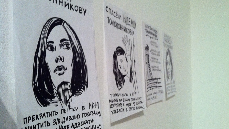 Flyers that Russian artist Lusine Djanlan made in support of Pussy Riot's Nadia Tolokonnikova when she was held at women's penal colony IK-14 in Mordovia.