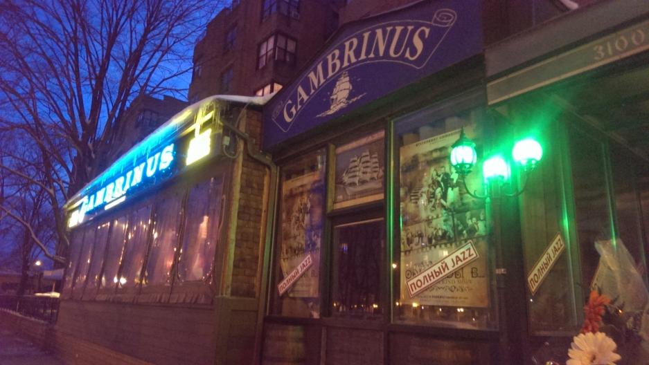 Gambrinus, a Russian restaurant near the Brighton Beach boardwalk.