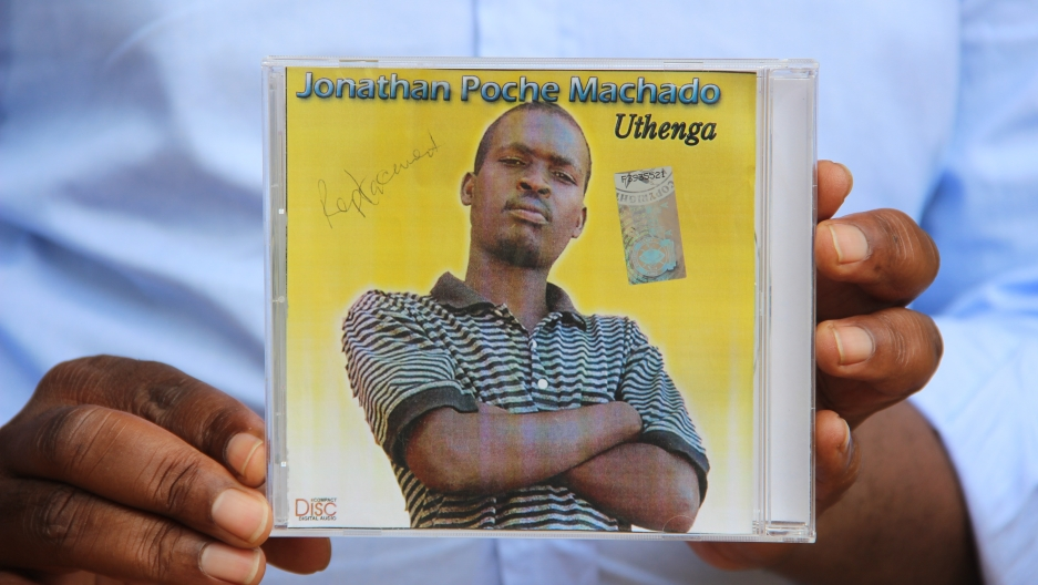 CDs sold in Malawi are required to have a silver hologram, to prove they are not pirated. The hologram can be purchased through the Copyright Society of Malawi.