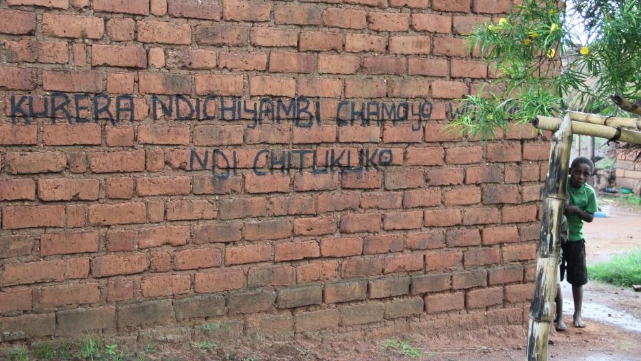 Writing on village walls