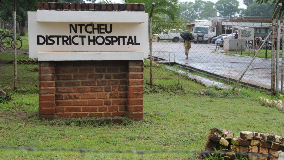 Ntcheu district hopsital