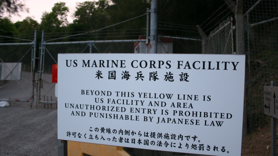 The US Marine Corps bases on Okinawa island are clearly labeled with signs like this one.