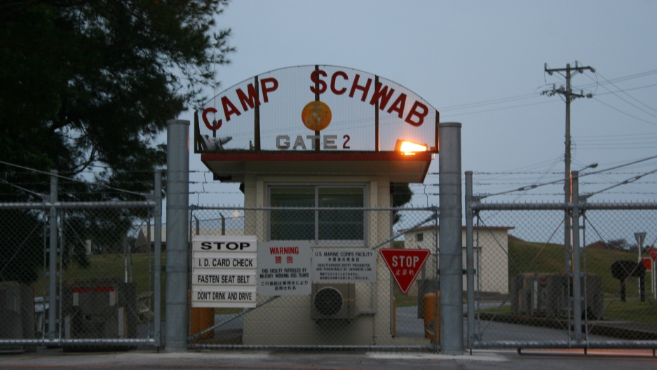 The new base is slated for construction near the small Marine Corps installation Camp Schwab in the northern part of Okinawa.