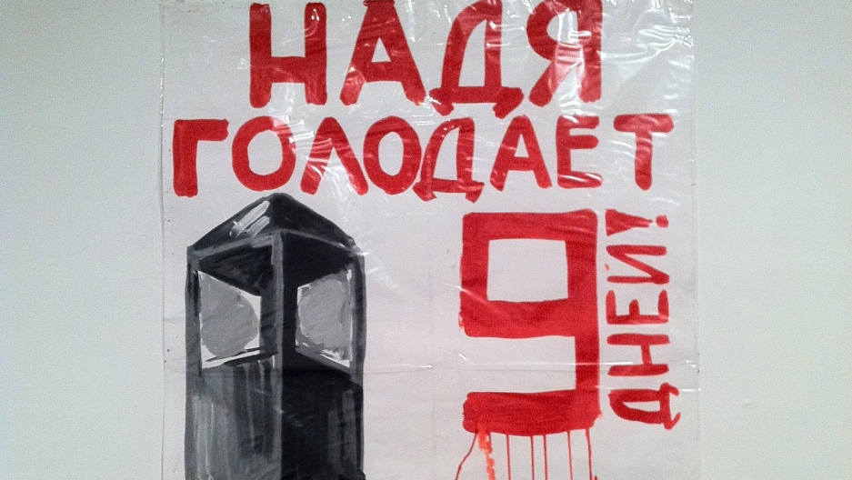 """""""Nadia Starves for Nine Days"""" reads this poster by artist Lusine Djanlan. Nadia Tolokonnikova of Pussy Riot went on a hunger strike to protest prison conditions in September 2013."""