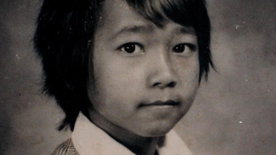 Judge Paul C. Lo's 5th grade photo