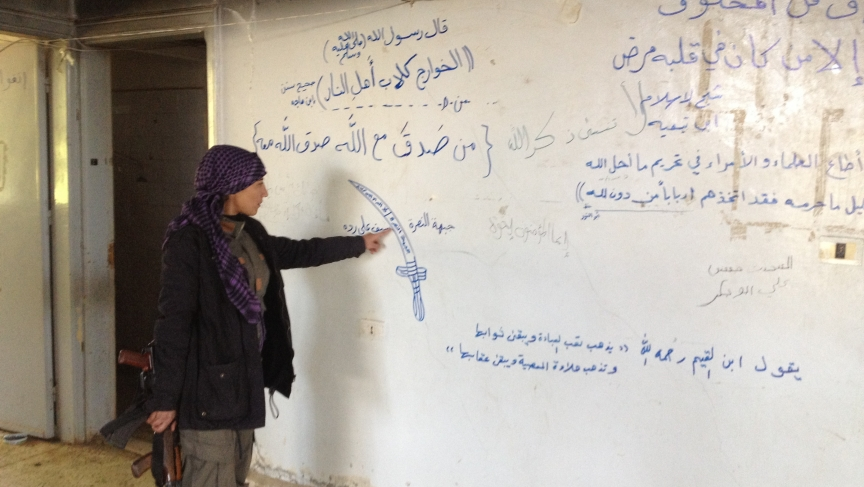 Islamist inscriptions left by Al-Qaeda groups