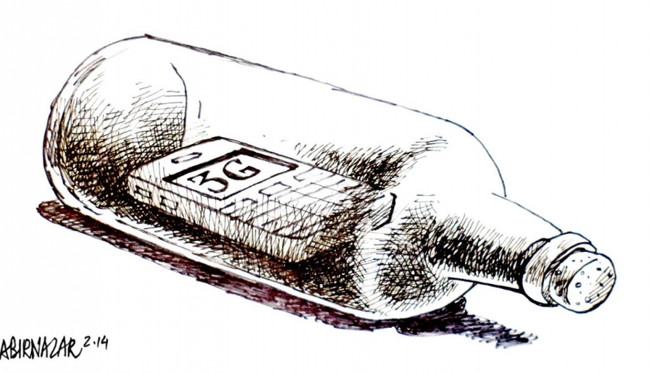In April 2014, it's announced with fanfare that 3G smart phones are now available in Pakistan. But that won't stop Pakistani authorities from trying to control information.