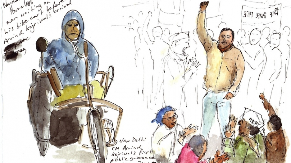News sketch of a protest in Delhi