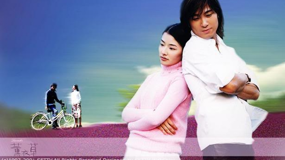 Movie poster for a lavender-related movie in Asia.