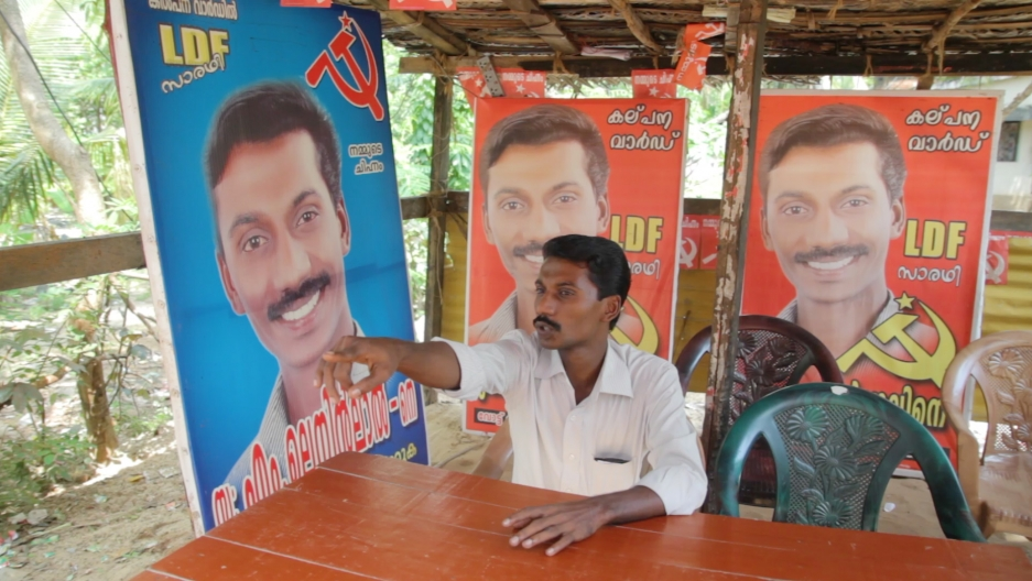Lenin Lal is a local politician in the Indian state of Kerala.