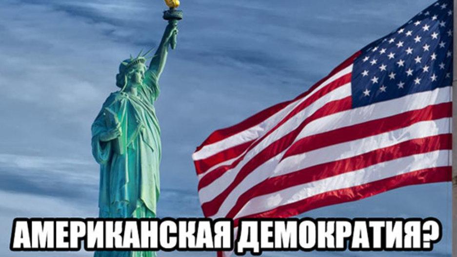 c43d804732b3 A guide to Russian  demotivator  memes