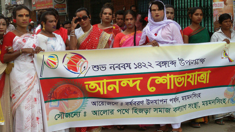 A group of hijras attend a rally in Mymensingh during this year's Pohela Boishakh celebrations.