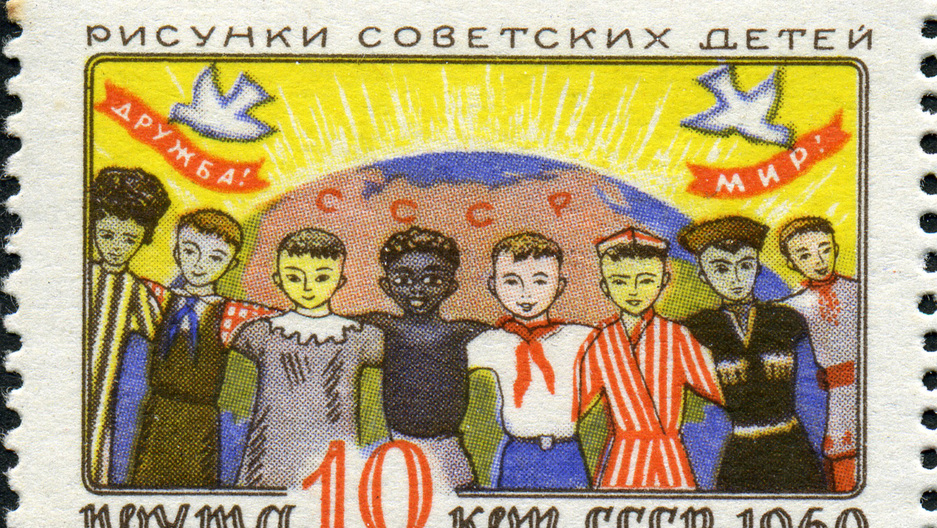 A Soviet anti-racism stamp from 1960 featuring a black child with typical blackface imagery.