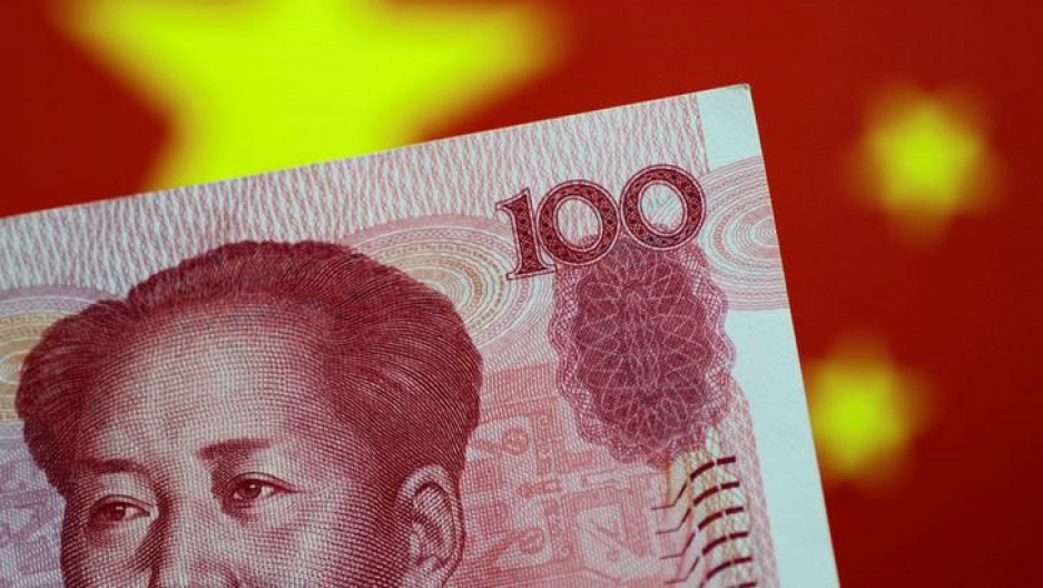A yuan note, May 31, 2017.