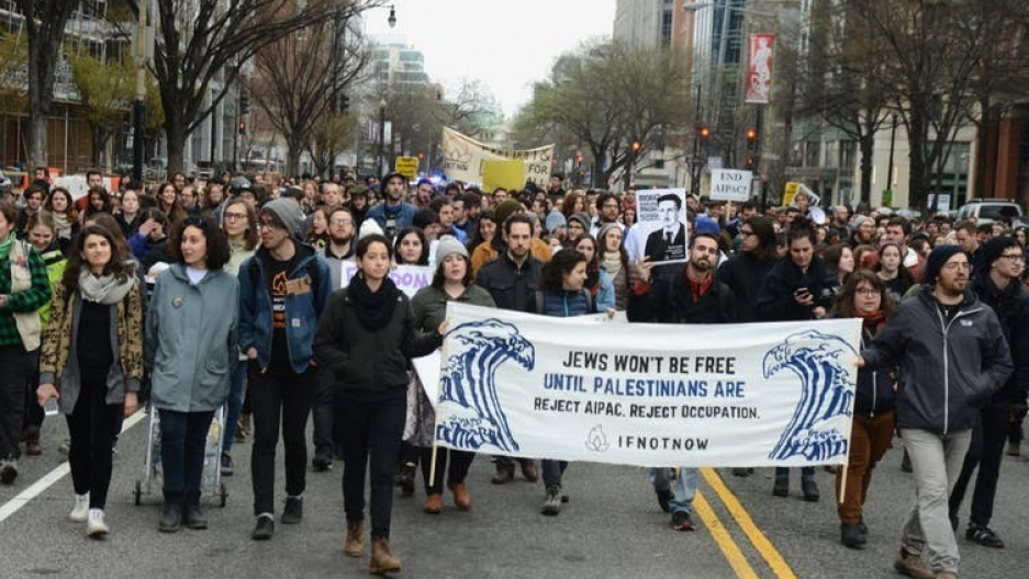"A protest by ""If Not Now"" outside the annual conference of the American Israel Public Affairs Committee in Washington, DC, March 2017."