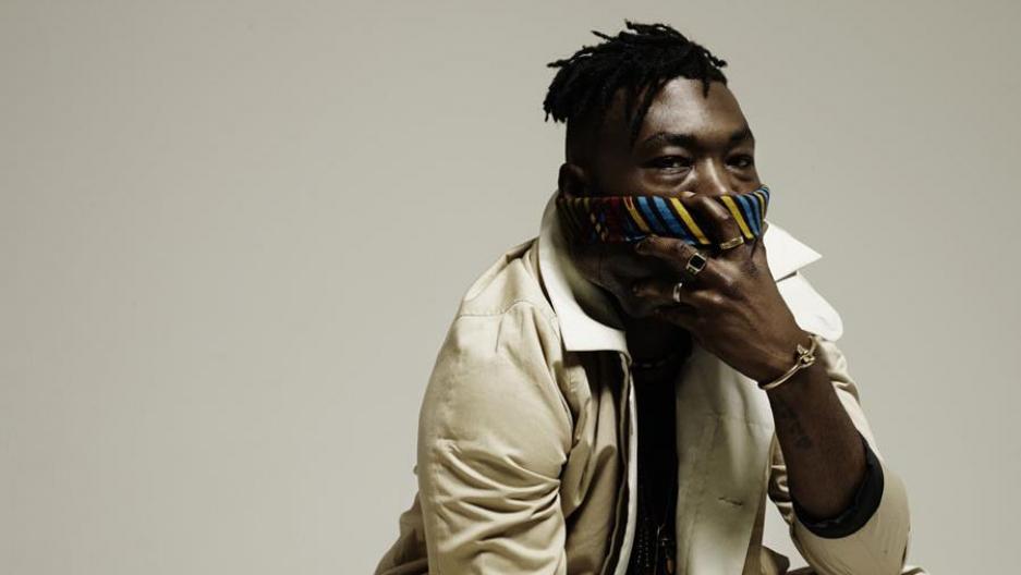 MC Afrikan Boy