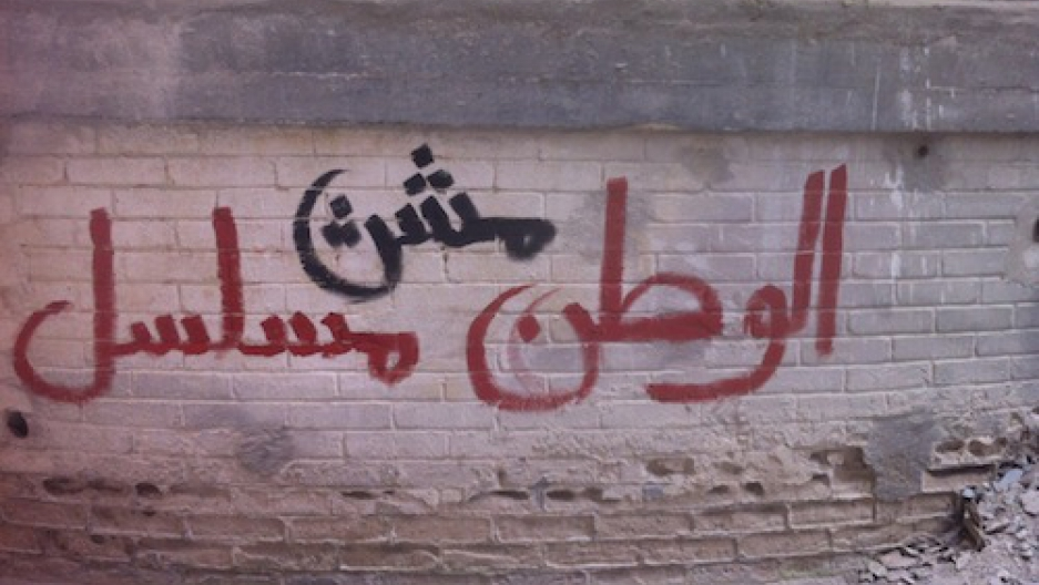 Graffiti in Arabic from the set of Homeland. It reads: Homeland is NOT a series.