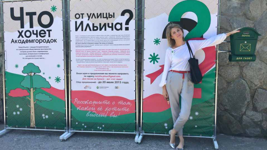 Natalia Pinus decided to run for the Novosibirsk City Council in Siberia. And she decided to run as an independent.