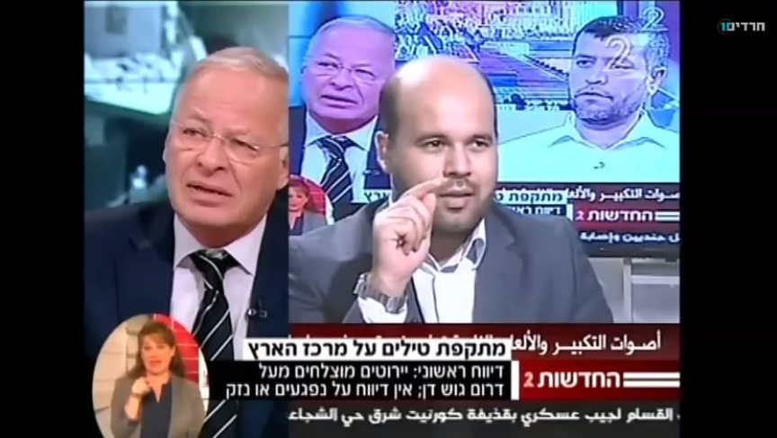 "The ""psychedelic fun-house mirror"" of Israeli TV showing Hamas TV showing Israeli TV."