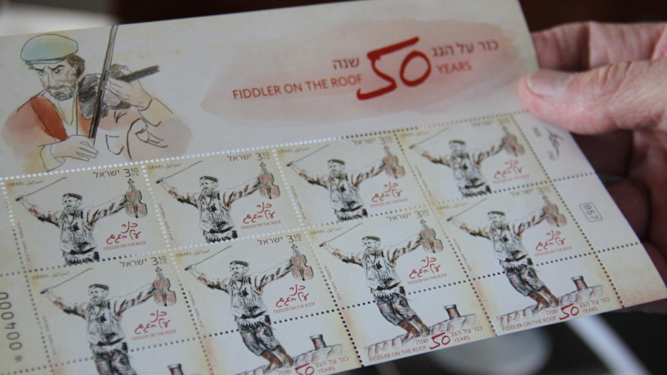 Israel issued commemorative stamps last year, featuring Topol's self-portrait as Tevye, for the 50 year anniversary of Fiddler on the Roof's debut on Broadway.