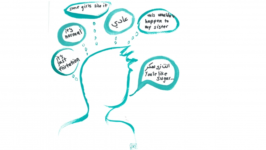 Julia Simon imagines what's going through the mind of a man harassing her on the street in Cairo.