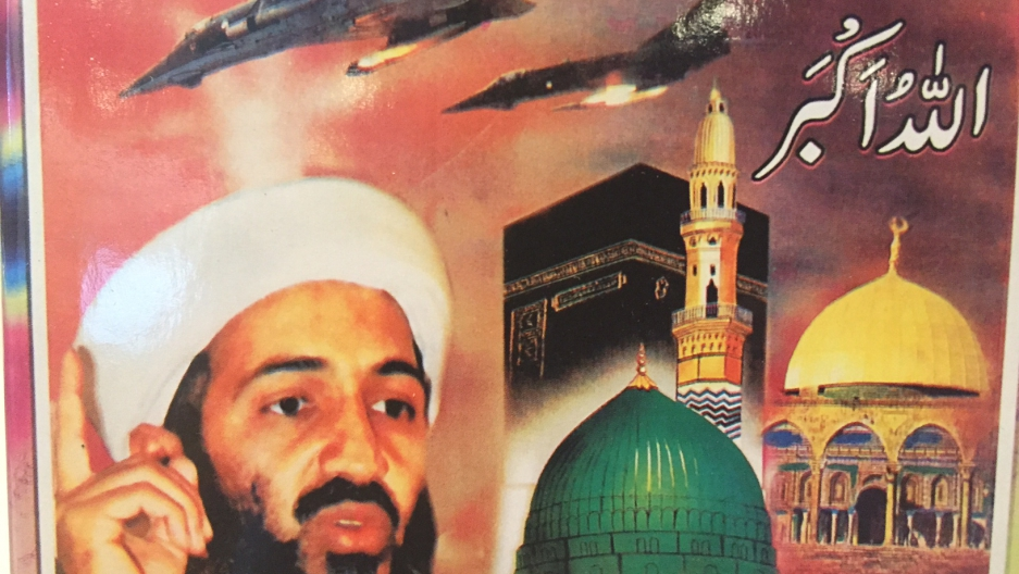 "An illustration of Osama bin Laden appears on the cover on the new book, ""The Audacious Ascetic: What The Bin Laden Tapes Reveal About Al-Qa'ida."""
