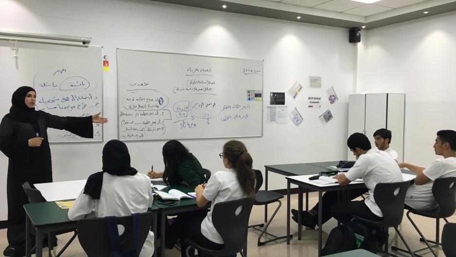Arabic language classes in Dubai, UAE. Learn Arabic ...