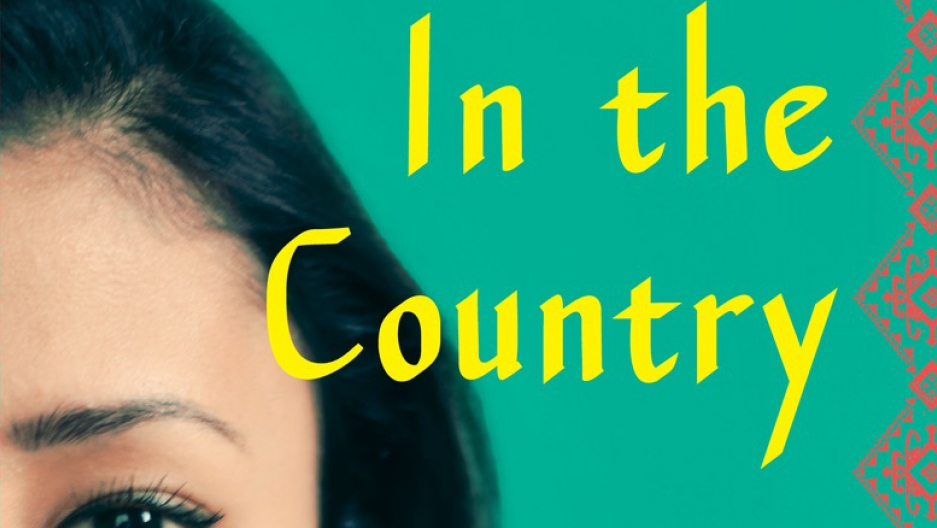 "The face of a young Filipino girl adorns the cover of Mia Alvar's book, ""In the Country."""