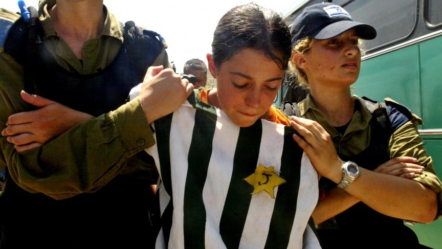 Israeli protester