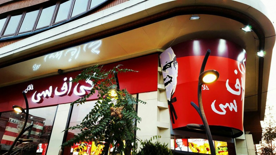 The fake KFC in West Tehran thought it had obtained approval from the country's Ministry of Industry, Trade and Mines.
