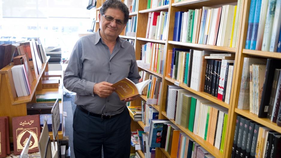 Bijan Khalili