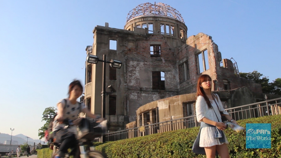 Hiroshima Peace Memorial.