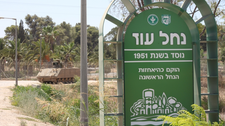 An armored vehicle at the entrance to Kibbutz Nahal Oz, established in 1951 along the Gaza border.