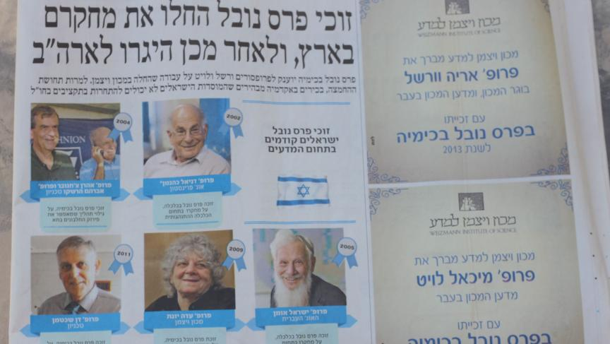 Photos of Israeli scientists who won Nobel Prizes in recent years, in the Israeli daily Haaretz, Thursday, Oct. 10.