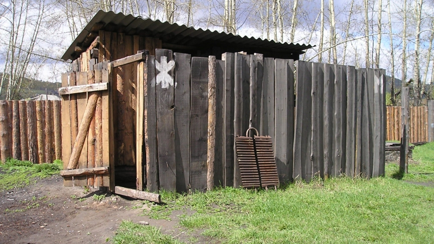 """""""I've had a lot more experience with really lo-fi toilets abroad - I'm talking about latrines, outhouses,"""" like this one in Siberia."""