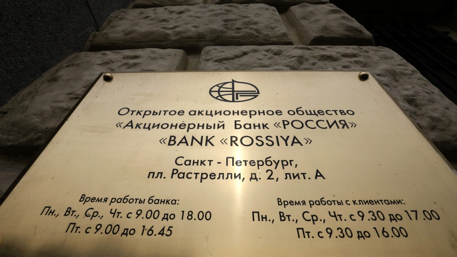 The address plaque of Bank Rossiya outside the bank's head office in St. Petersburg.