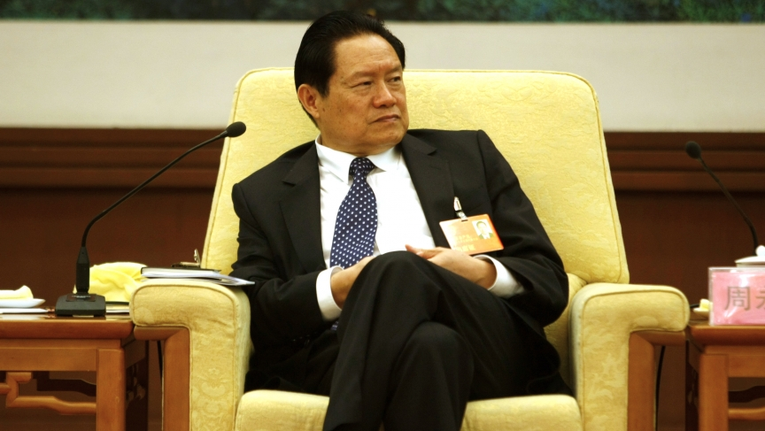China's then Public Security Minister Zhou Yongkang attends the 17th National Congress of the Communist Party of China at the Great Hall of the People, in Beijing. (October 16, 2007 file photo)