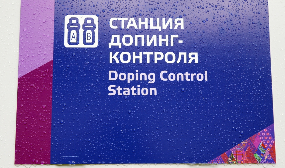 A sign at the Doping Control Station at the Sanki Sliding Center in Rosa Khutor, taken during the 2014 Winter Olympics in Sochi, Russia.