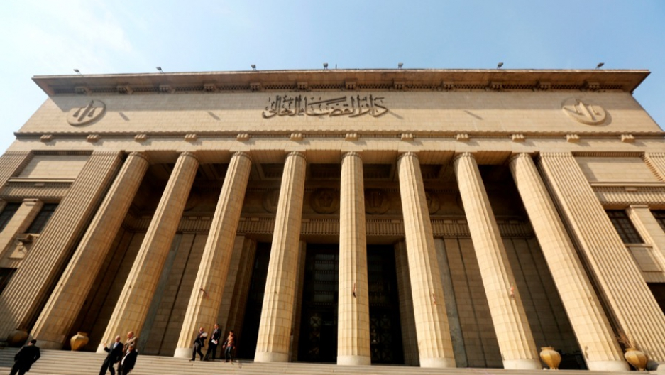 A view of the High Court of Justice in Cairo, Egypt.