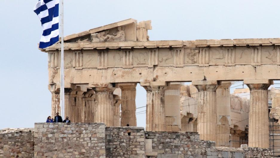 Obama Acropolis