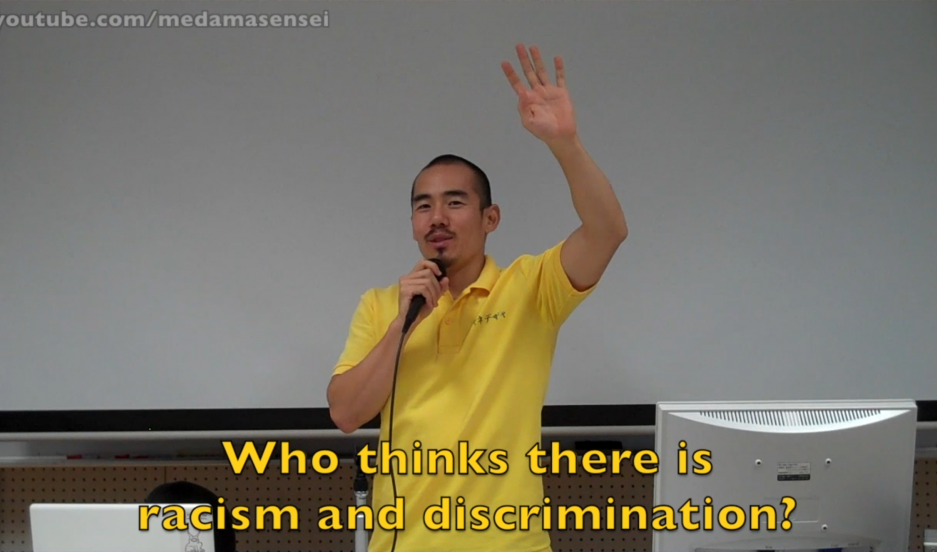 A screen shot from Miki Dezaki's YouTube video about racism in Japan.