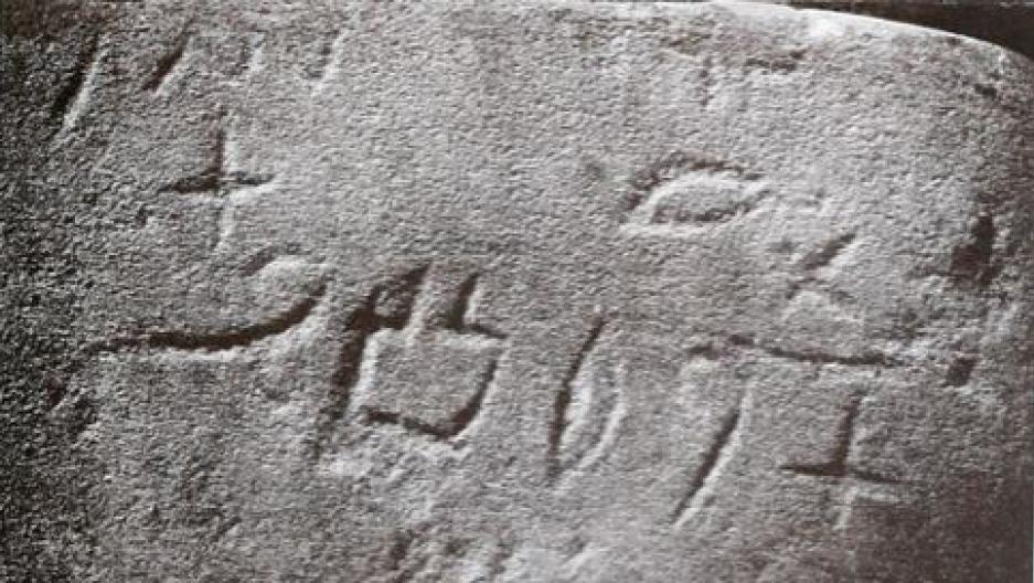 Proto-Sinaitic script