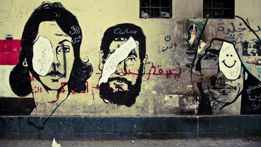 Work by graffiti artist Abo Bakr on a street near Tahrir Square in Cairo as seen in Jehane Noujaim's documentary, 'The Square.'