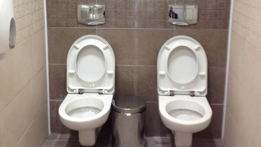 Shared toilet at the Sochi Olympic Biathlon Center