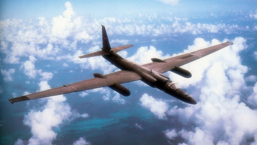 A TR 1A U2 Of The US Air Forces 95th Recon Squadron