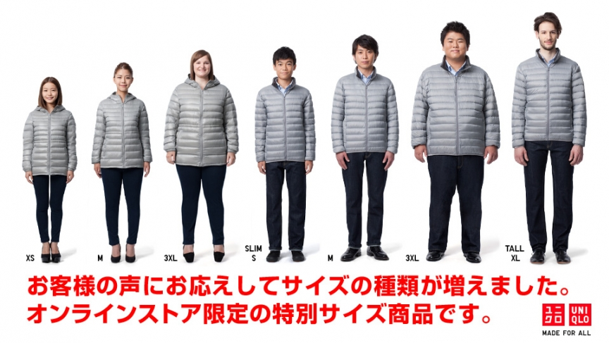 For the short people among us, Uniqlo's clothes come to the rescue ...